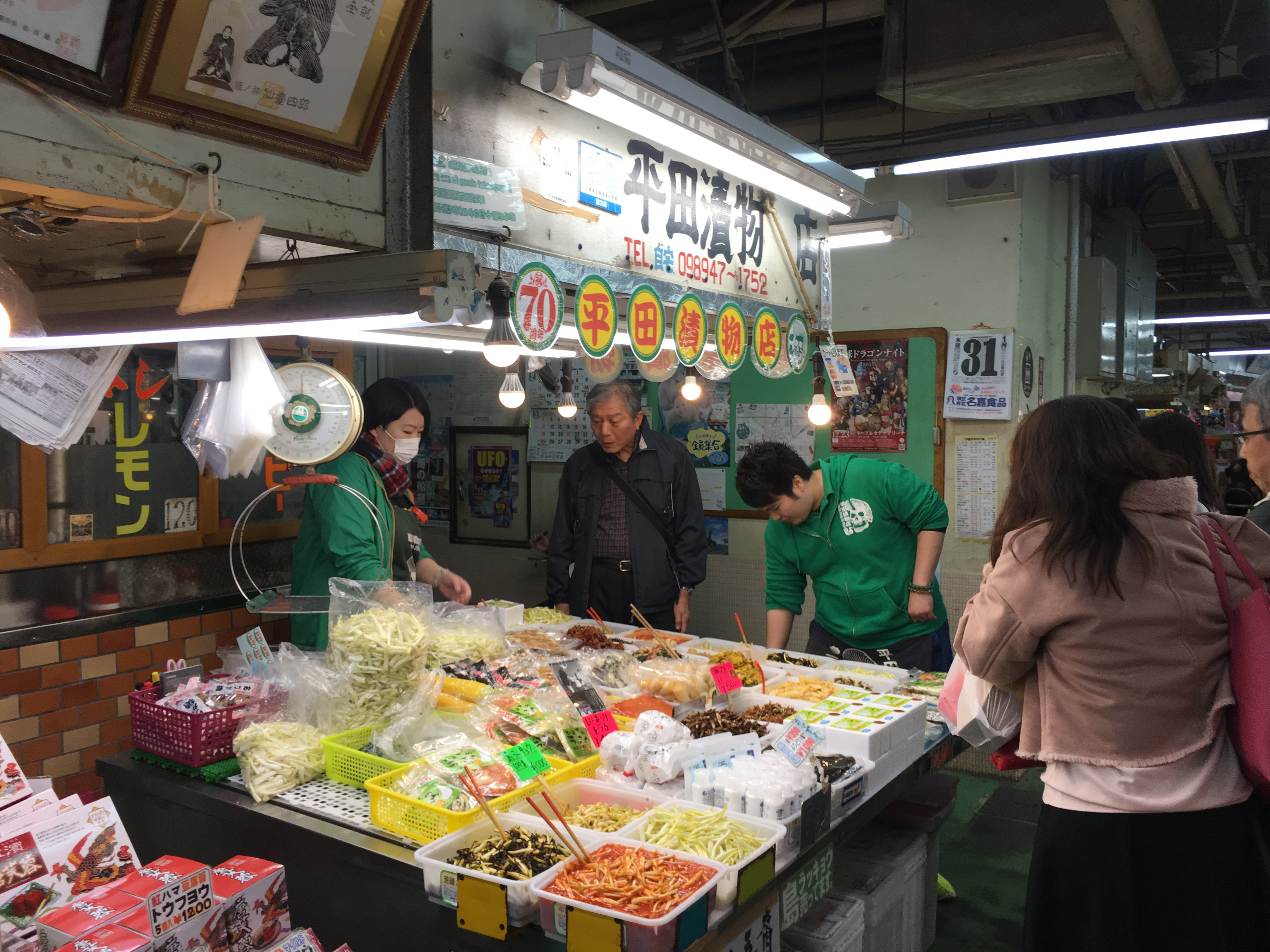 「平田漬物店 フリー画像 沖縄」の画像検索結果